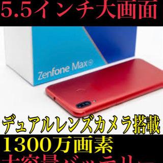 ZenfoneMax M1 32GB