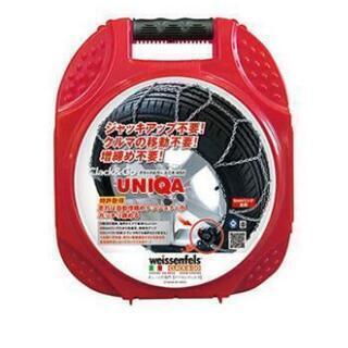 タイヤチェーン  Clack&Go UNIQA M32 L050
