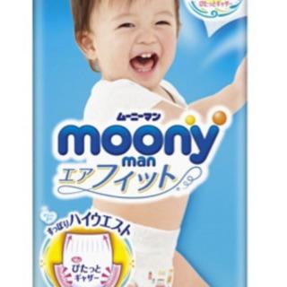 新品moonyエアフィット