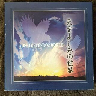 ☆天童よしみの世界「夢唄綴り」CD10枚セット☆未開封品含む☆