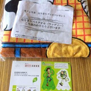 ◆トイ・ストーリー【TOY STORY なりきりバスタオル:ウッ...