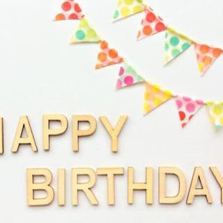 あなたの誕生日お祝いします💝