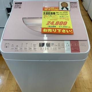SHARP製★7㌔/3.5㌔洗濯乾燥機★6ヵ月間保証★近隣…