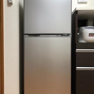 【ネット決済】冷蔵庫 一人暮らし用140ℓ