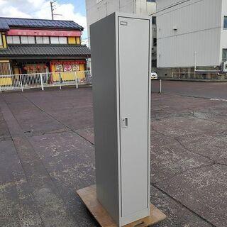 オカムラ 1人用ロッカー『中古良品』幅330 【リサイクル…