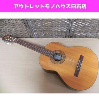 寺田彦蔵 クラシックギター 第600號 山 ガットギター …
