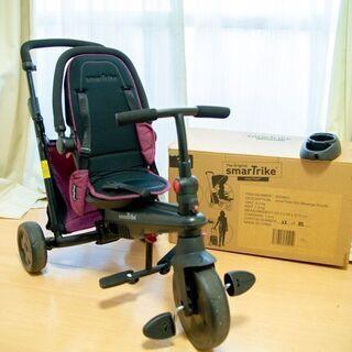 三輪車 9か月~3歳ごろまで SmarTfold(TM) 500...