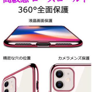 新品★iPhone 11ケース 耐衝撃 滑り止め 薄型フィット感...