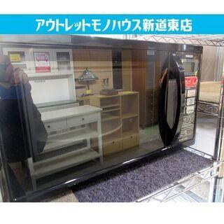 オーブンレンジ 2011年製 ヤマゼン MOR-1550 幅45...