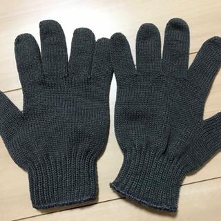 100円均一購入手袋 グレー