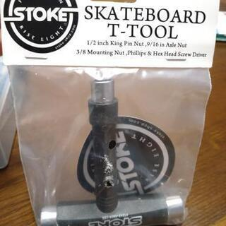 スケートボード ツール(未使用)