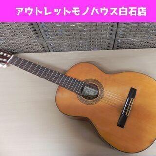 全音 クラシックギター 510 ガットギター ソフトケース…