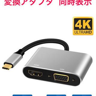 新品★ USB C HDMI VGA 変換 アダプタ ドライバー...