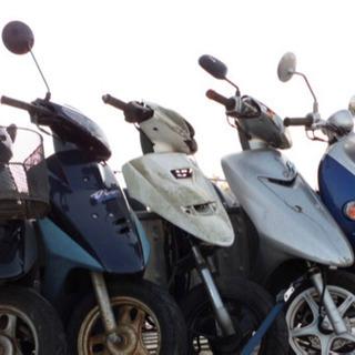 ■鹿児島バイク無料処分■
