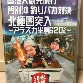 【ネット決済・配送可】水曜どうでしょう 12弾DVD 未開封品