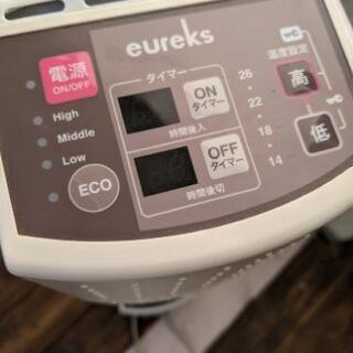 [値下げ]eureks [FZ11E2TCE] オイルヒーター