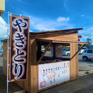 【高収入】時給1,000円焼き鳥屋台売り子募集