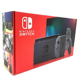 〈値下げ〉Nintendo Switch ニンテンドースイッチ グレー