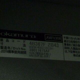 在庫残り2セットです。オカムラ 書棚 鍵、各2個付き − 東京都