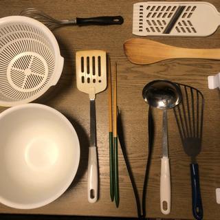 【値下げ】調理器具12点セット