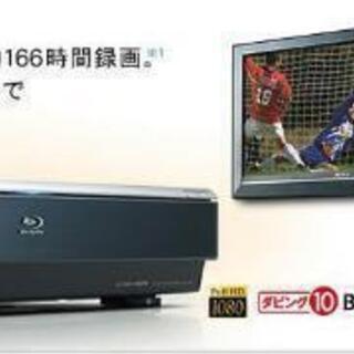 ⑮地デジHDD,DVD,Blu-rayレコーダー!2W録画…