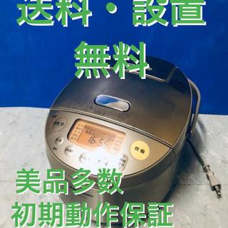 ♦️EJ75B  Panasonic ジャー炊飯器 2012年式...