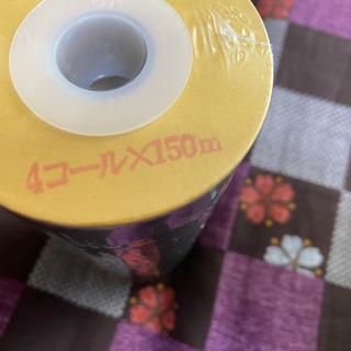 マスク用 ソフト平ゴム 4コール 黒 一反 150m 新品