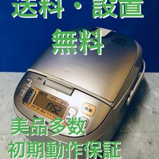 ♦️EJ76B  Panasonic ジャー炊飯器 2014年式...