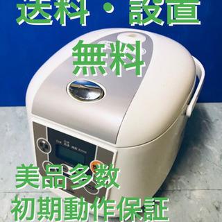 ♦️EJ79B  炊飯ジャー 2016年式BK-R60-WH