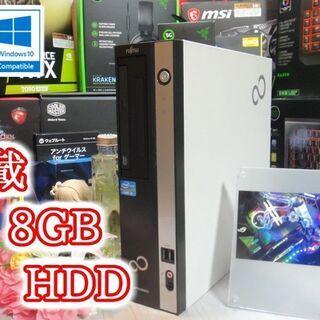 i5搭載+大容量HDD♪高性能デスクトップPC