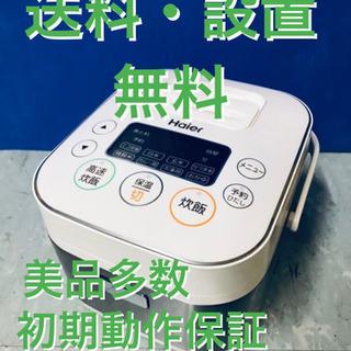 ♦️EJ80B  Haier炊飯器 JJ-M31A