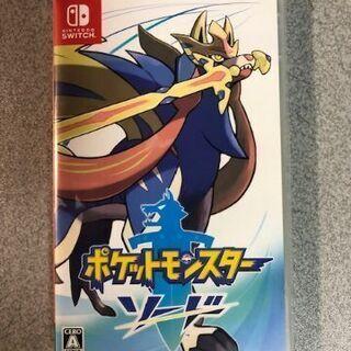 任天堂 Switch ソフト ポケットモンスター ソード 中古美品