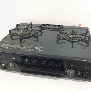 美品!パロマ ガスコンロ LPガス用 IC-S37K-L 2018年製