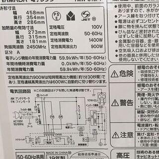 YAMADA ヤマダ電機 電子レンジ YMW-S18B1 2019年製 フラットタイプ HerbRelax − 福岡県