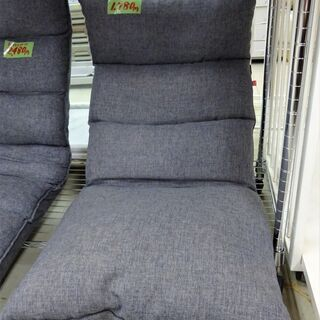 USED 座椅子リクライニング ロングタイプ