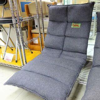 USED 座椅子リクライニング 首までロングタイプ
