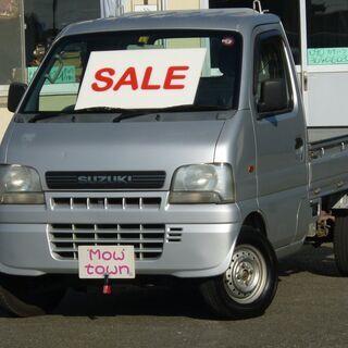 家で買える!H13年 キャリィトラック!4WD 希少のオートマ!...