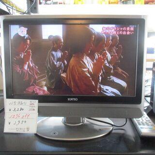 CS.BS内蔵 HDMIあり 小型液晶TV16型 激安!