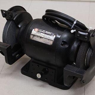 卓上グラインダー HITACHI 日立 EBK2 AC100V ...