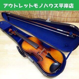 鈴木バイオリン No.19 4/4 1963年製 ハードケ…