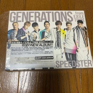 GENERATIONS DVDセット