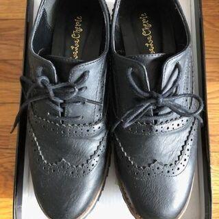 新品!試着のみ お箱付き 素敵な革靴 サイズ23~23.5cm