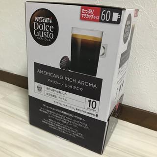 【賞味期限に余裕有】60杯分 ネスレ ドルチェグスト アメリカーノ リッチアロマの画像