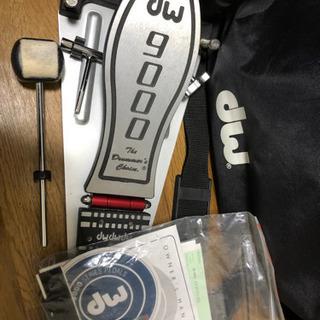 DW9000 シングルペダル