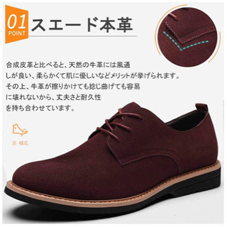 新品★スエードシューズ スウェード靴 ビジネス カジュアル 仕事...