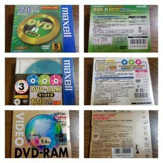 未使用DVD-R、DVD-RAM合計50枚