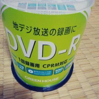 DVD-R 1回録画用 CPRM対応 100枚 未使用