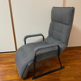 お取引中完了。リクライニングできる肘付き高座椅子