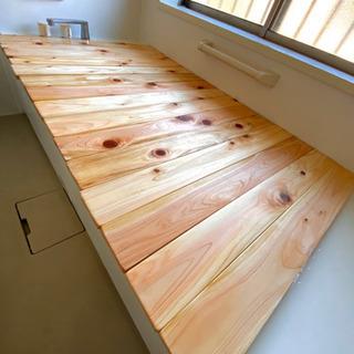 木工ヒノキ風呂板 ! 風呂板つぐり体験 1月の受講生募集