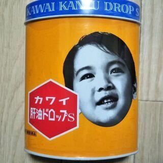 カワイ肝油ドロップ(300粒入り)★ビタミンAとDのサプリ…